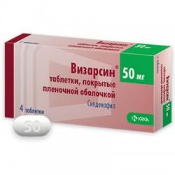 Визарсин, табл. п/о пленочной 50 мг №4