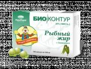 Рыбий жир, капс. 300 мг №100 Биоконтур с ламинарией