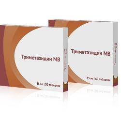 Триметазидин МВ, табл. пролонг. п/о пленочной 35 мг №30
